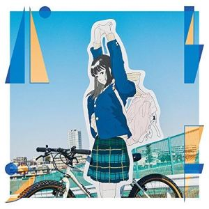 [Single] Cider Girl – Palette [MP3/320K/ZIP][2018.03.28]