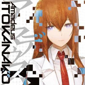 """[Single] Kanako Ito – Amadeus [MP3/320K/ZIP][2015.11.25] ~ """"Steins;Gate 0"""" Ending Theme"""