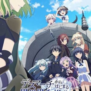 Death March kara Hajimaru Isekai Kyousoukyoku Opening/Ending OST