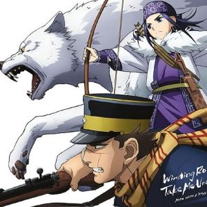 """[Single] MAN WITH A MISSION – Winding Road/Take Me Under [MP3/320K/ZIP][2018.04.18] ~ """"Golden Kamuy"""" Opening Theme"""