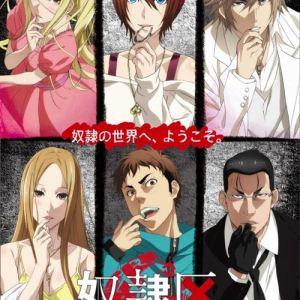 Dorei-ku The Animation Opening/Ending OST