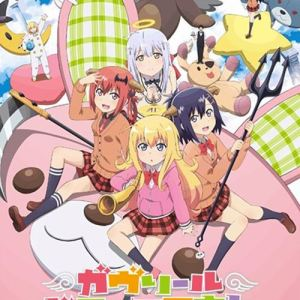 Gabriel Dropout Opening/Ending OST