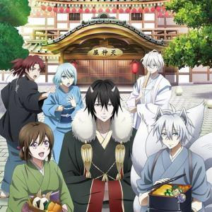 Kakuriyo no Yadomeshi Opening/Ending OST