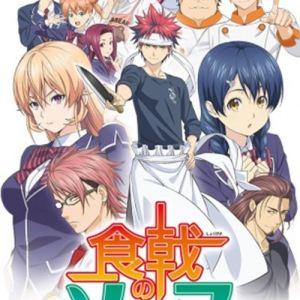 Shokugeki no Souma Opening/Ending OST