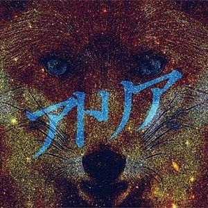 "[Single] Fo'xTails – Atria [MP3/320K/ZIP][2018.05.23] ~ ""Shokugeki no Souma: San no Sara"" 2nd Ending Theme"