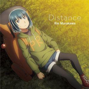 "[Single] Rie Murakawa – Distance [MP3/320K/ZIP][2018.05.23] ~ ""Hinamatsuri"" Opening Theme"