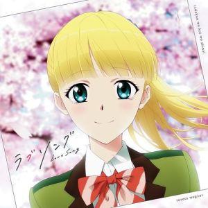 "[Single] Teresa Wagner (CV: Manaka Iwami) – Love Song [MP3/320K/ZIP][2018.05.23] ~ ""Tada-kun wa Koi wo Shinai"" Ending Theme"