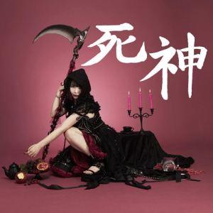 [Song] Seiko Omori – Kusokawa PARTY [AAC/256K/ZIP][2018.06.20]