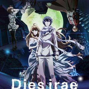 Dies Irae Opening/Ending OST