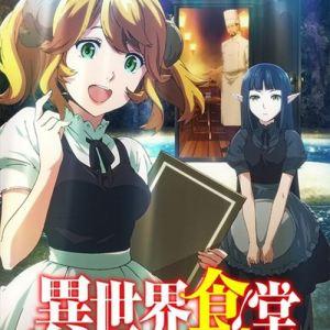 Isekai Shokudou Opening/Ending OST