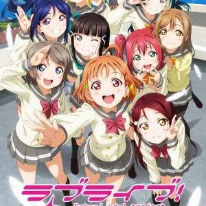 Love Live! Sunshine!! Opening/Ending OST