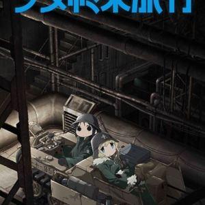 Shoujo Shuumatsu Ryokou Opening/Ending OST