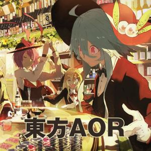 [Album] Crest – Touhou AOR [MP3/320K/ZIP][2014.05.11]