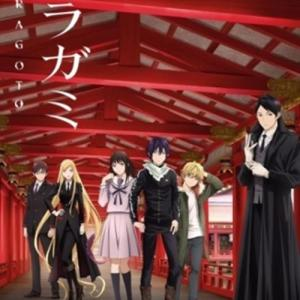 Noragami Aragoto Opening/Ending OST