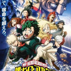 Boku no Hero Academia The Movie: Futari no Hero Opening/Ending OST