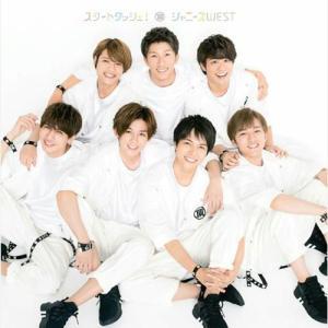 "[Single] Johnny's WEST – Start Dash! [MP3/320K/ZIP][2018.08.15] ~ ""Captain Tsubasa (2018)"" Opening Theme"