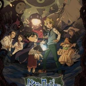 Muhyo to Rouji no Mahouritsu Soudan Jimusho Opening/Ending OST