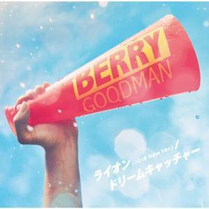 "[Single] Berry Goodman – Lion (2018 New Ver.) / Dream Catcher [MP3/320K/ZIP][2018.08.15] ~ ""Major 2nd"" 2nd Opening Theme"