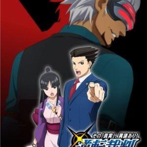 """Gyakuten Saiban ~Sono """"Shinjitsu"""", Igi Ari!~ Season 2 Opening/Ending OST"""