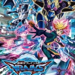 Yu☆Gi☆Oh! VRAINS Opening/Ending OST