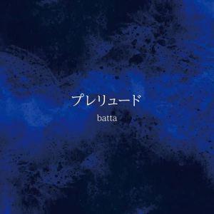 [Album] batta – Prelude [MP3/320K/ZIP][2018.10.17]