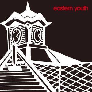 "[Single] eastern youth – Tokeidai no Kane [MP3/320K/ZIP][2018.11.14] ~ ""Golden Kamuy"" 2nd Ending Theme"