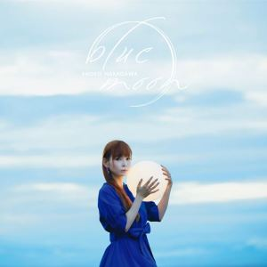 "[Single] Shoko Nakagawa – blue moon [MP3/320K/ZIP][2018.11.28] ~ ""Zoids Wild"" 2nd Ending Theme"