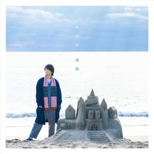 [Single] Yusuke – Sunadokei [AAC/256K/ZIP][2019.01.16]