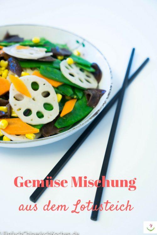 chinesische gesunde Rezepte: 荷塘小炒 (hétáng xiǎochǎo) - Gemüse Mischung aus dem Lotusteich | Bauch weg | einfach Kochen | Gemüse Mischung