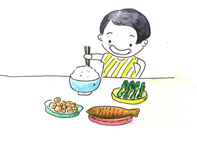 Fantastisch China Küche Neues Braunfels Texas Menü Ideen ...