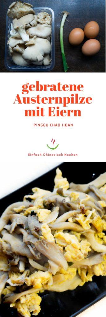 chinesische Rezepte: gebratene Austernpilze mit Eiern-平菇炒鸡蛋 | einfach chinesisch Kochen | vegetarisch Essen