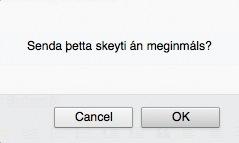 Gmail EOM
