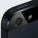 iPhone 5 myndavél
