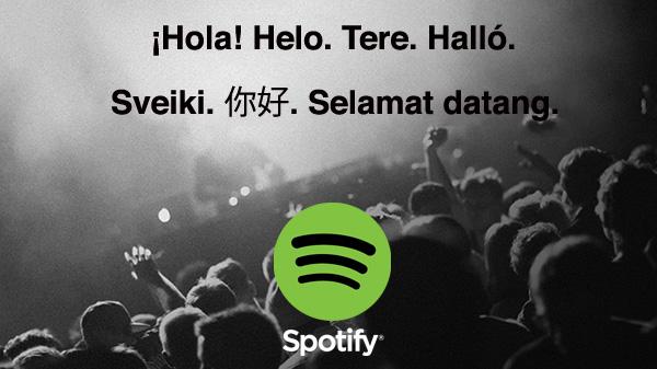 Spotify Ísland