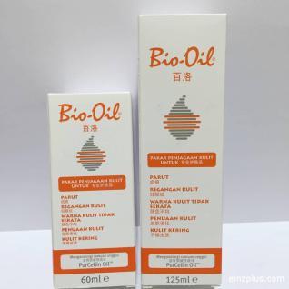 harga bio-oil ubat parut
