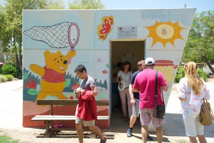Bomb shelter in the Nahal Oz Kibbutz, painted by the community to make it less scary for the children.