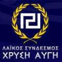 ΧΡΥΣΗ ΑΥΓΗ: Να στηρίξουμε με κάθε μέσο τους Έλληνες της Κω