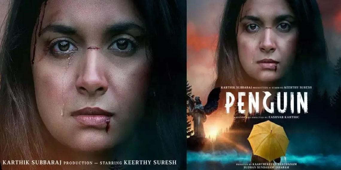 Penguin trailer: কীর্তি সুরেশের এই অভিনয়ে আপনিও শিউরে উঠবেন!