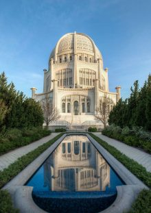 Bus Trip: The Baha'i Temple
