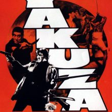 Classic Film Series: The Yakuza