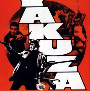 Classic Film Series: The Yakuza