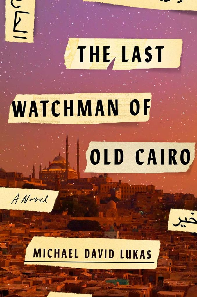 The Last Watchman of Cairo