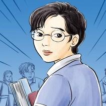 Robin Ha