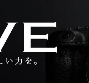 Canon EOS 5D Mark IV発表されました。