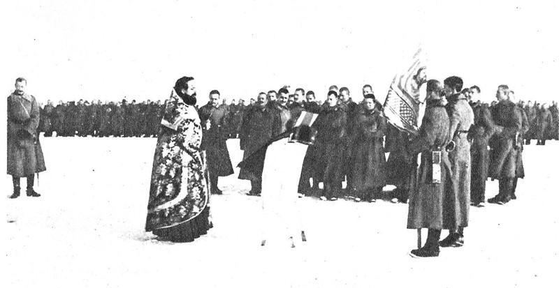 Православное духовенство в годы Первой мировой войны