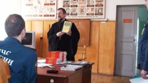 Встреча в Главном управление МЧС г. Приморско-Ахтарска