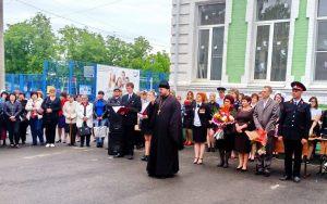 Настоятель  храма Успения Пресвятой Богородицы г. Тимашевска посетил Казачью СОШ №16