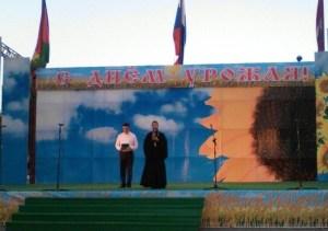 «2017» - праздник Урожая в ст. Ленинградской