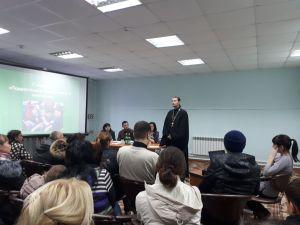 В Ленинградской прошел практический семинар для родителей «Подростковая преступность»