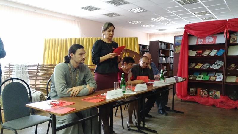 Круглый стол к 100-летию Октябрьской революции